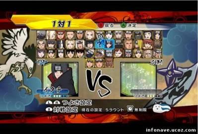 Сейвы для Naruto Shippuuden Gekitou Ninja Taisen Special(Открыть бойцов) S72253757