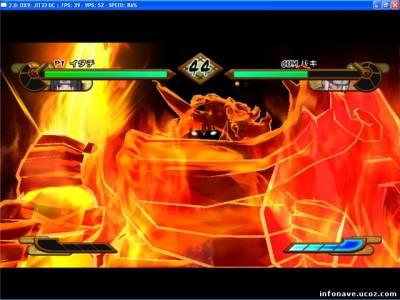 Naruto Shippuuden: Gekitou Ninja Taisen Special PC+save(открытые бойцы) S88610608